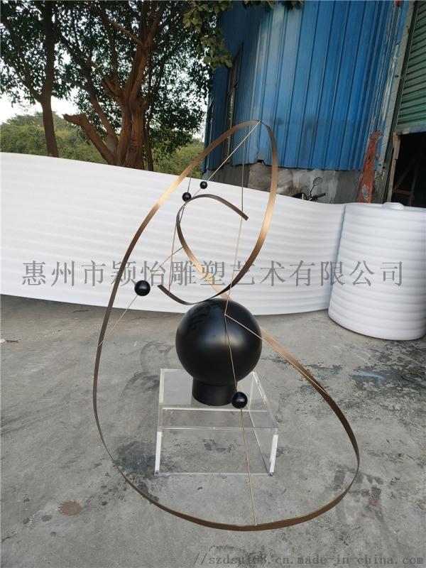 不鏽鋼擺件-工廠定製