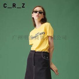 CRZ潮牌明星同款 ZAZR品牌折扣女装