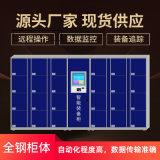 石家庄rfid智能装备柜 28门指纹识别智能装备柜