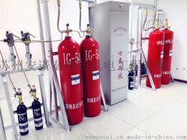 七氟丙烷灭火设备,气体灭火消防设备