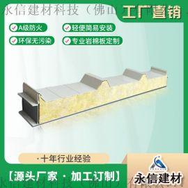 彩钢岩棉夹芯板防火岩棉夹芯板彩钢复合板
