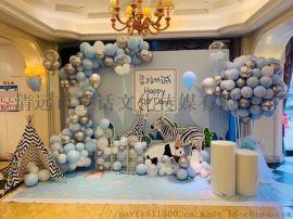 清遠店慶 開業慶典 周年慶 公司年會等活動策劃布置