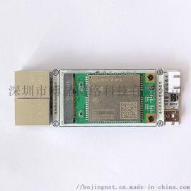 4G转有线实现方案 TCP转串口wifi模块