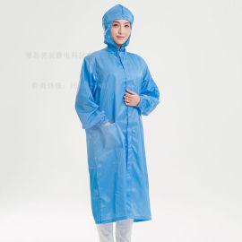 厂家生产临沂汽车加工用美安世家防静电防护服