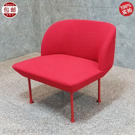 樱桃单人位布艺沙发北欧设计师简约现代客厅网红沙发