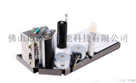 台式电子秤嵌入式0561热敏标签打印机