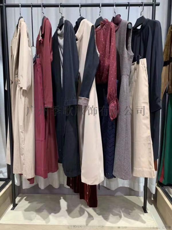 嘉貝逸飛2020春夏廣州品牌折扣服裝批發貨源