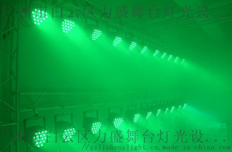 大功率户外防水帕灯 18颗10w4合1全彩帕灯