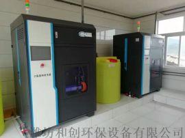 贵州水厂消毒设备/电解食盐次氯酸钠消毒器