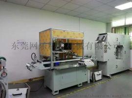 手机陶瓷膜全自动丝印机,全自动卷对卷丝印机厂家