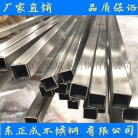 四川6K不锈钢方通,304不锈钢方通