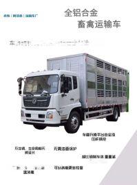 东风天锦6.8米铝合金畜禽拉猪运输车畜禽运输车厂家