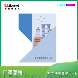 杭州临安为打造良好街道环境, 为广大餐饮商家安装餐饮油烟在线监测仪
