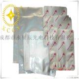 东莞定制铝箔袋自封包装袋抽真空纯铝袋 可印刷