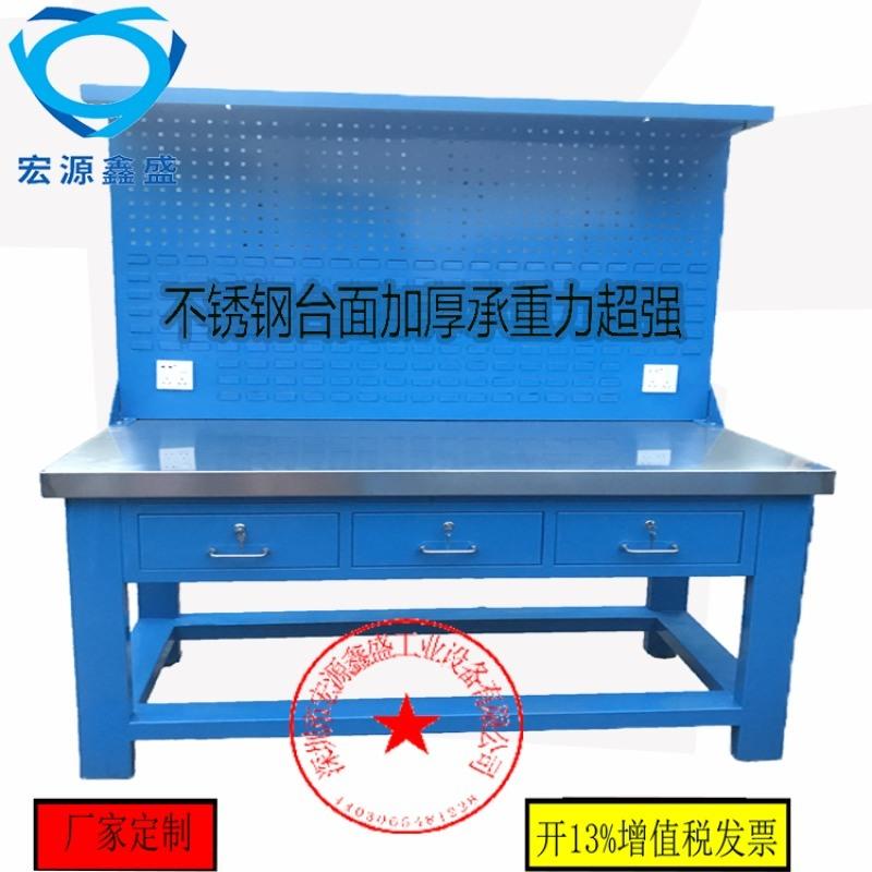 钳工工作台定做 重型工作台 带挂板工作台