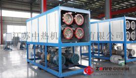 导热油炉/导热油电加热器