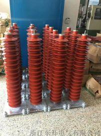 110kv 绝缘氧化锌避雷器HY10WZ-108