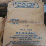 苯乙烯—丁二烯共聚物K胶 日本旭化成