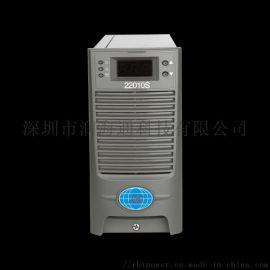 新品润海通高频开关电源模块RT22010F促销包邮