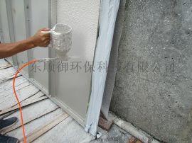 赛竹牌  隔音涂料  纳米多层结构材料水性环保