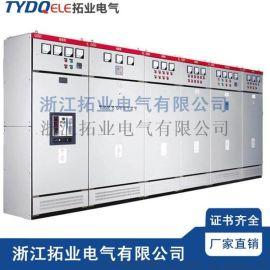 可订制GGD馈电柜配电柜-电气动力柜-gcs抽屉柜-低压进出线开关柜
