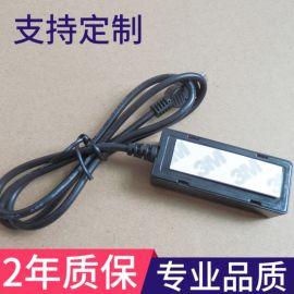 外置红外接收线 带线外置接收头 遥控灯接收线