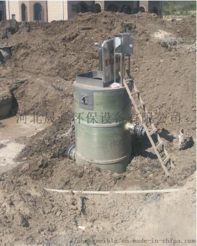 玻璃鋼一體化污水泵站 粉碎格柵 污水提升器的價格