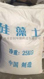 **硅藻土助滤剂生产供应 硅藻土滤料