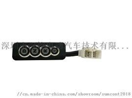 汽车电子档位 电子档位控制器 RNDS 档位控制器