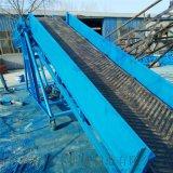 临川推荐DY型移动皮带机 砂石灰渣槽型输送机Lj8