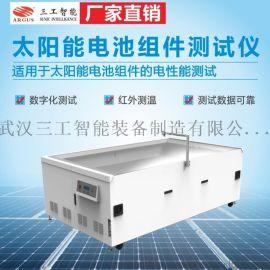 晶硅太阳能电池组件的电性能测试仪
