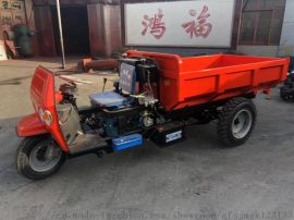 涡轮助力转向载重三轮车/自带高低速三马子