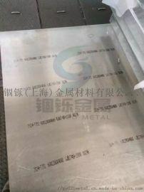 2024t351供应商报价 2024-t351铝板现货