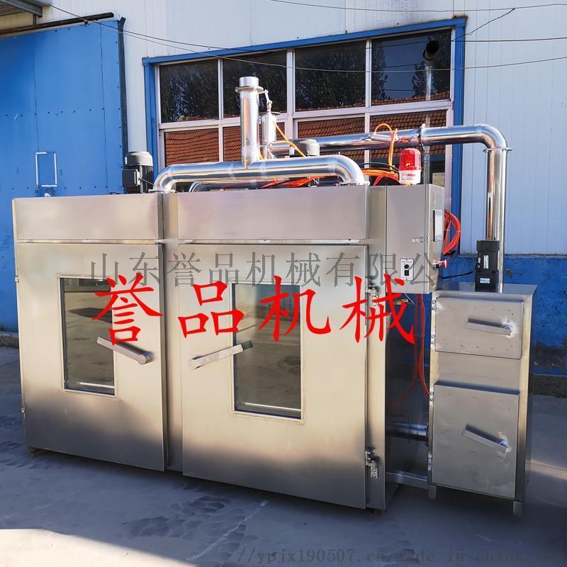 肠类豆干烟熏机可出口-全自动不锈钢熏肉腊肉烟熏炉