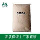 稳泡剂增稠剂椰油酸单乙醇酰胺CMEA