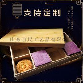 中秋月饼盒实木定制  礼品盒