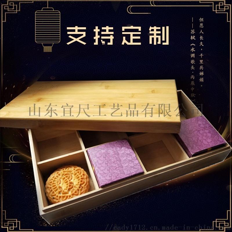 中秋月饼盒实木定制**礼品盒