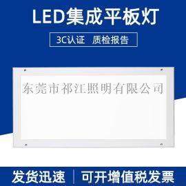 平板净化灯超薄吸顶灯无尘车间实验医院洁净灯手术室led灯