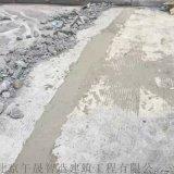 水泥混凝土路面修補材料