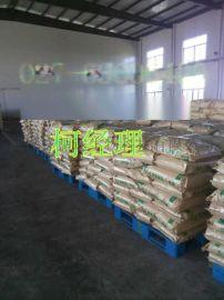 湖北蛋白胨,蛋白胨生产厂家,蛋白胨现货供应