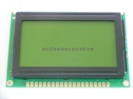 WYM12864E系列LCD液晶屏,单色点阵液晶