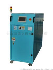 恩德克NMW-5-X模具水路清洗机