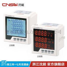 SND700E-3SY多功能仪表浙江沈能厂家