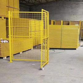 黄色车间隔离带/黄色仓库隔离网
