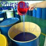 藍色液槽膠 藍色果凍膠 環保無味液槽膠