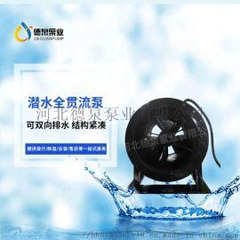 浙江800QGWZ-155KW全贯流潜水泵制造