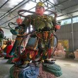 定做玻璃钢    佛像,坐像彩绘木雕    厂家