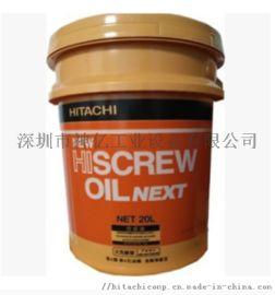 日立空压机齿轮箱油/润滑油 【广东神亿销售供应】