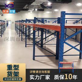 重型仓储仓库货架定制 横梁式置物托盘货物架