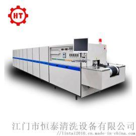 超声波清洗五金零配件烘干机器专业定制厂家